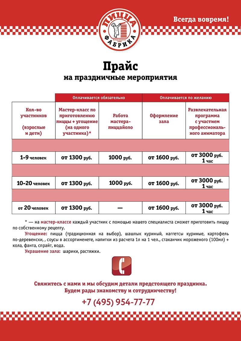 Кухни на заказ от производителя белоруссии